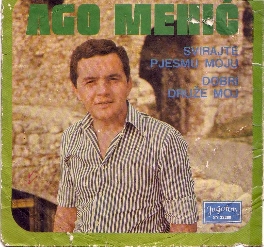 Ado Mehic 1972 prednji omot singl ploce